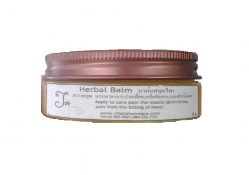 ハーバルバーム JITALAHOMESPA Herbal Balm 50g