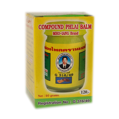 Compound Phlai Balm Yellow 50g