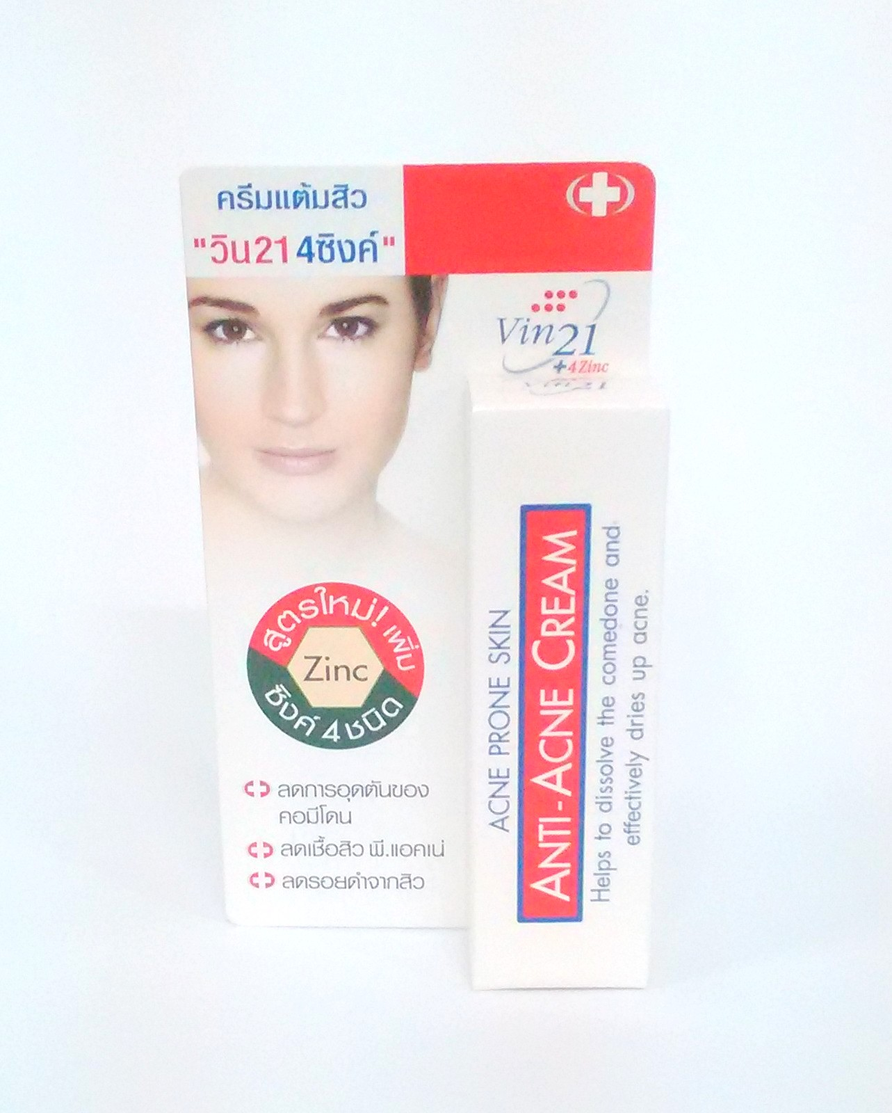 ACNE PRONE SKIN ANTI-ACNE CREAM
