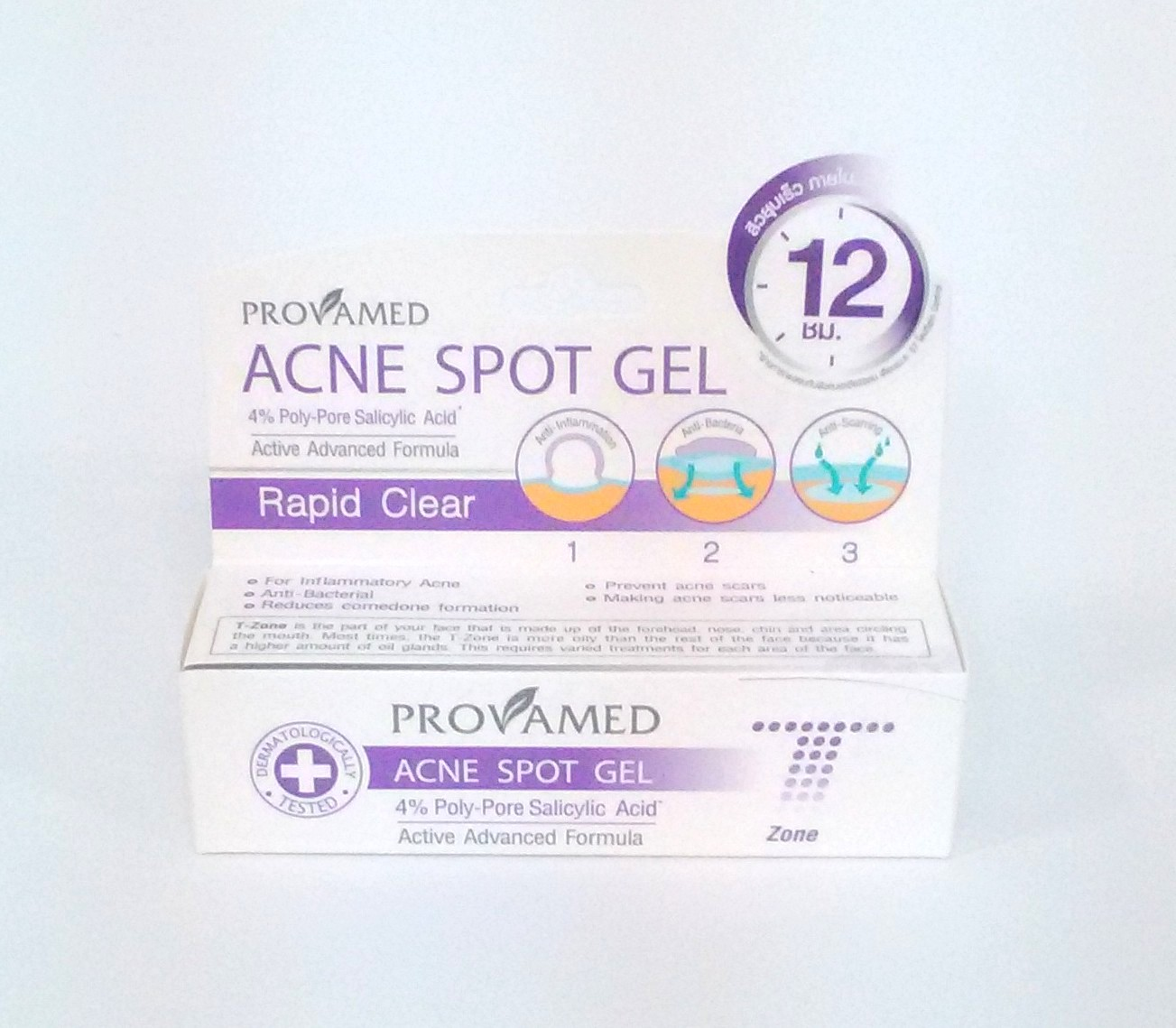 PROVAMED ACNE SPOT GEL Rapid Clear 2個セット
